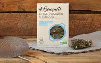 Bouquets garnis bio thym, romarin, fenouil : pour les poissons